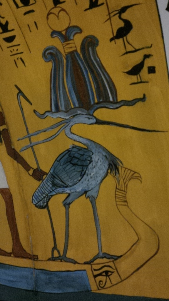The Bennu Bird, from the replica of the tomb of Sennedjem.